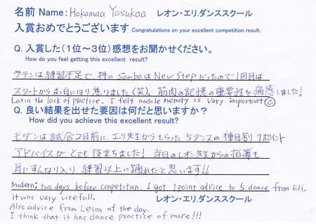 proam (2)