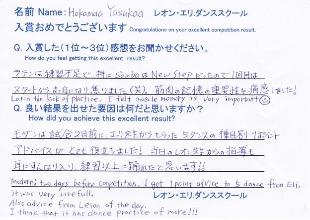 Photos: proam (2)