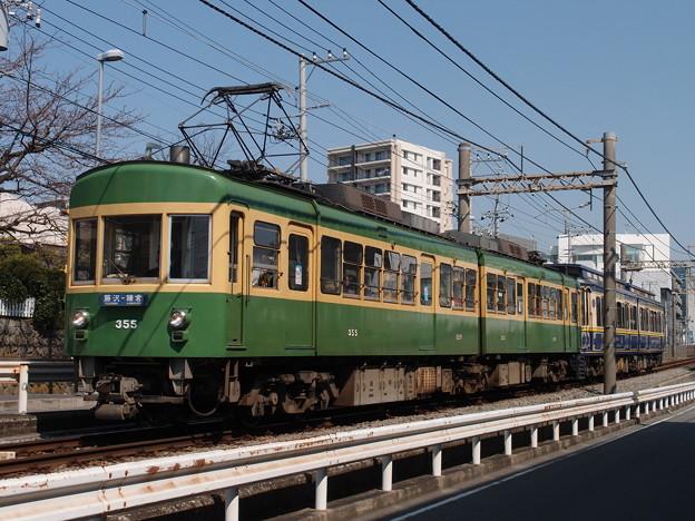P3259090