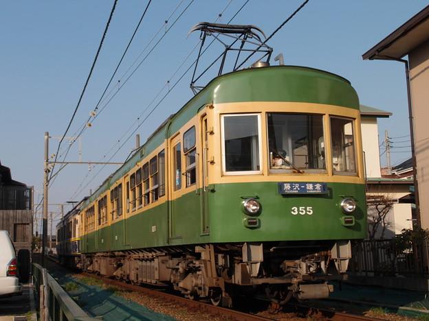P3259129