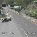 Photos: 国道17号線三国トンネル群馬県側