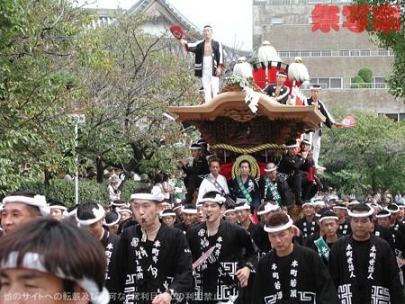 honmachi091501