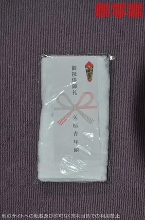 DSC_3990