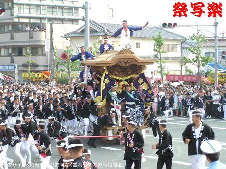 宮本町P9150027