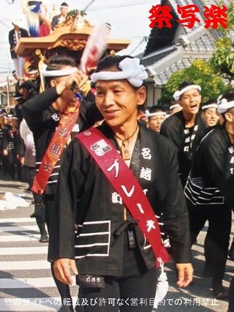jiro.danjiri