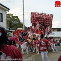 Photos: DSC_9477