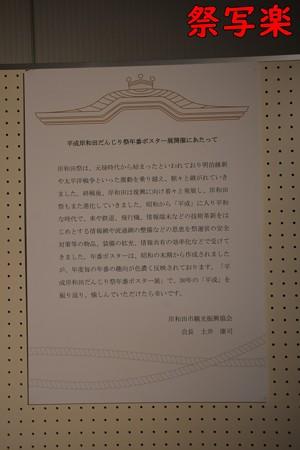 DSC_2391