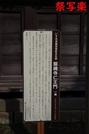 DSC_4870