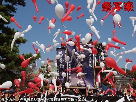 3_20111009池尻町