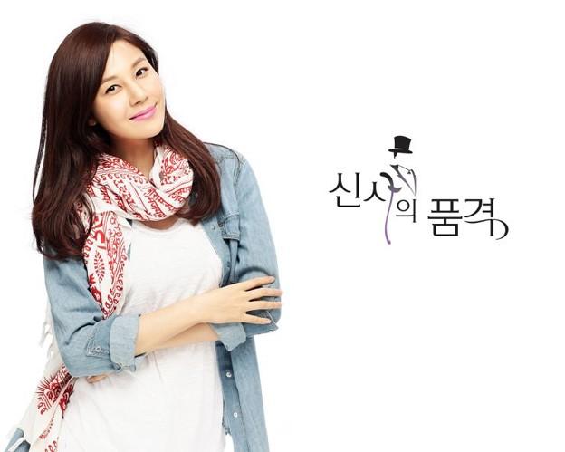 韓国ドラマ 紳士の品格