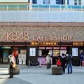 Photos: 133-2014-01-12 ニコン 神田明神 秋葉原 140