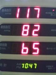 SH3I1162