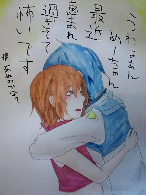 MEIKOより先にV3が出て不安がってるKAITO可愛い。