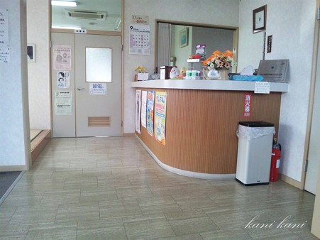 あさとり歯科医院