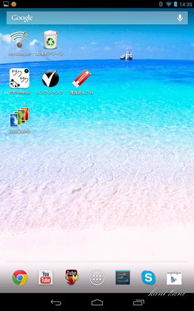Nexus 7 の Screenshot