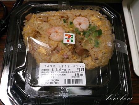 姫路出張 夕食