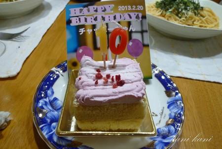 チャッピー 10歳の誕生日