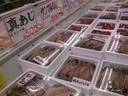 那珂湊 おさかな市場 2013/04