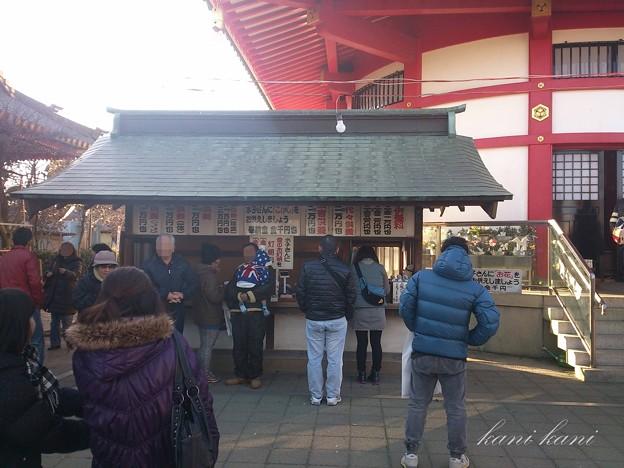 佐野厄除け大師 2014/1/13