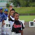 第37回能美学童野球秋季大会(開会式)