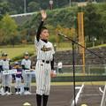 松井秀喜旗争奪第9回学童野球大会 開会式