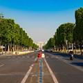 190626162600_Av. des Champs-Élysées