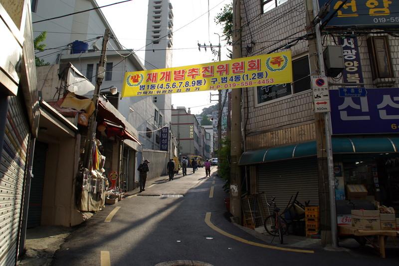 路地を進んで釜山倭城へ