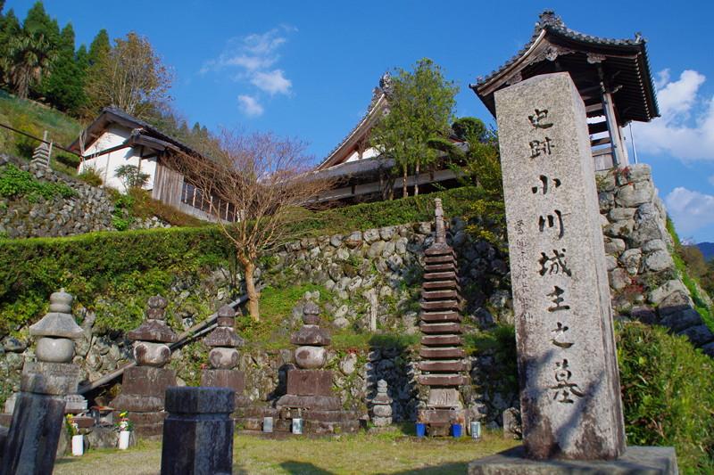 小川城主の墓