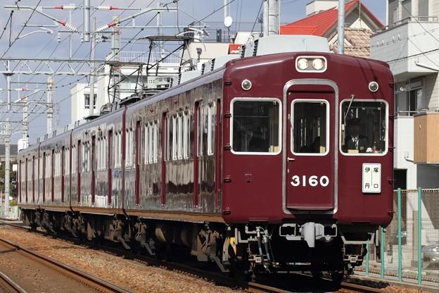 阪急3000系
