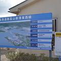 Photos: 新湊大橋