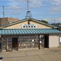 Photos: 富山県営渡船 堀岡発着場