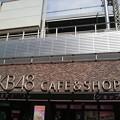AKB48 CAFE&SHOP