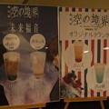 Photos: テアトル新宿