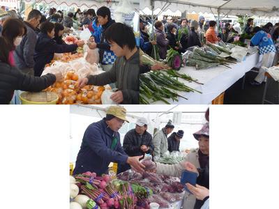 農産物販売