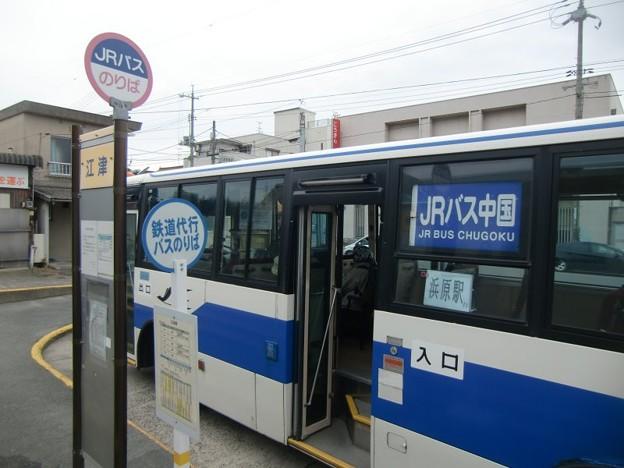 201402-03 JR三江線鉄道代行バス 中国ジェイアールバス