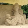 Photos: 砂の美術館13 20130516