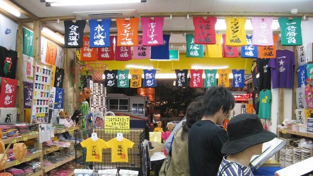 沖縄 那覇国際通り1 20071115