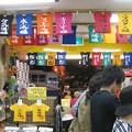 写真: 沖縄 那覇国際通り1 20071115