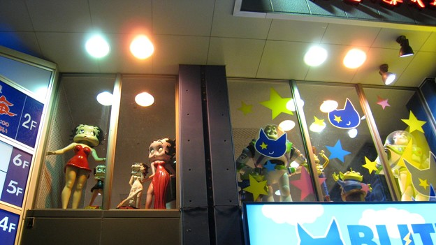 Photos: 沖縄 那覇国際通り3 20071116