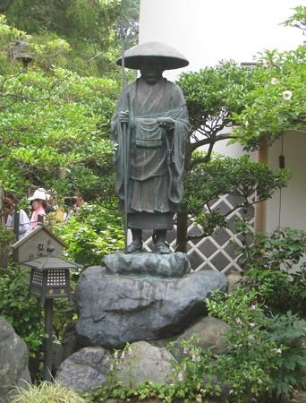 鎌倉 成就院02 弘法大師様