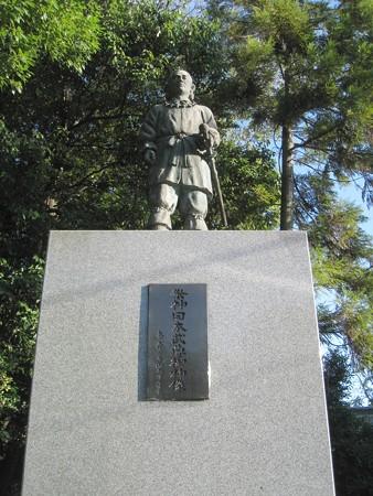 大鳥大社11 祭神日本武尊