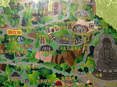 鋸山日本寺 案内図2