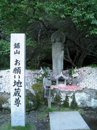 鋸山日本寺 お願い地蔵