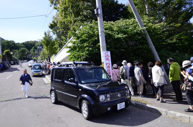 Photos: 2013-09-28