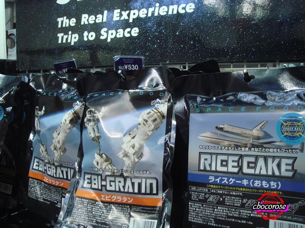 宇宙食、買えます!