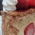 Photos: ズッシリと重いケーキ