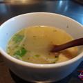 Photos: 牛鶏薬膳スープ