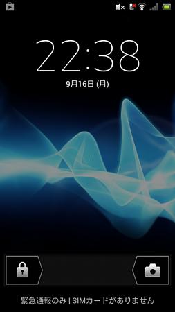 Screenshot_2013-09-16-22-38-28