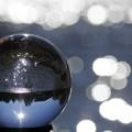 球の世界 I