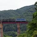 貨物列車 II